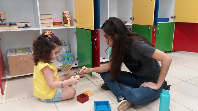Formação do Educador para atuar na Brinquedoteca